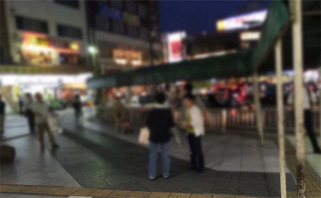 f:id:miyashita03nami08:20180906211802j:image