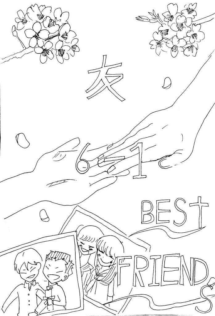 f:id:miyashita03nami08:20181213210641j:image
