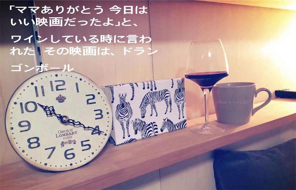 f:id:miyashita03nami08:20190103222925j:image