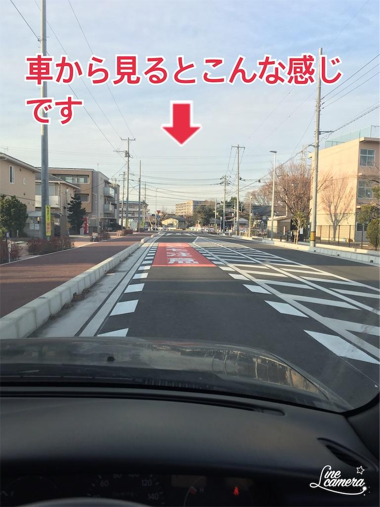 f:id:miyashita03nami08:20190111171952j:image