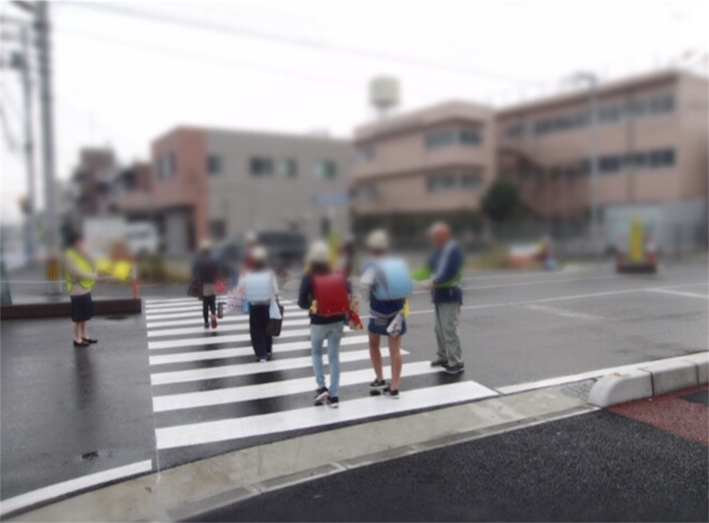 f:id:miyashita03nami08:20190111233413j:image
