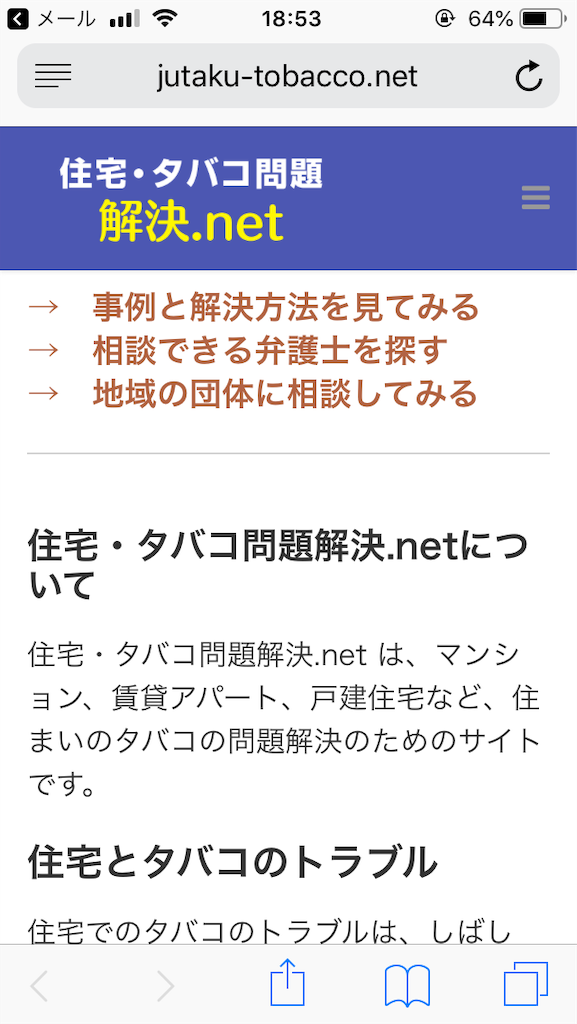 f:id:miyashita03nami08:20190116185639p:image