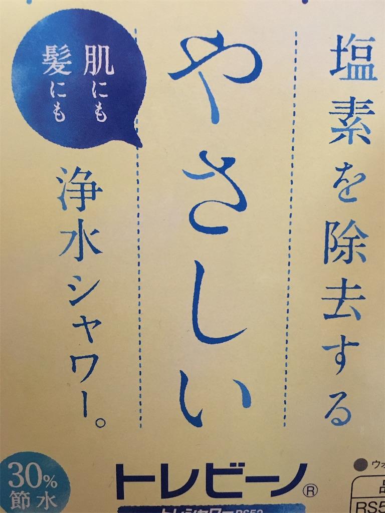 f:id:miyashita03nami08:20190205163119j:image