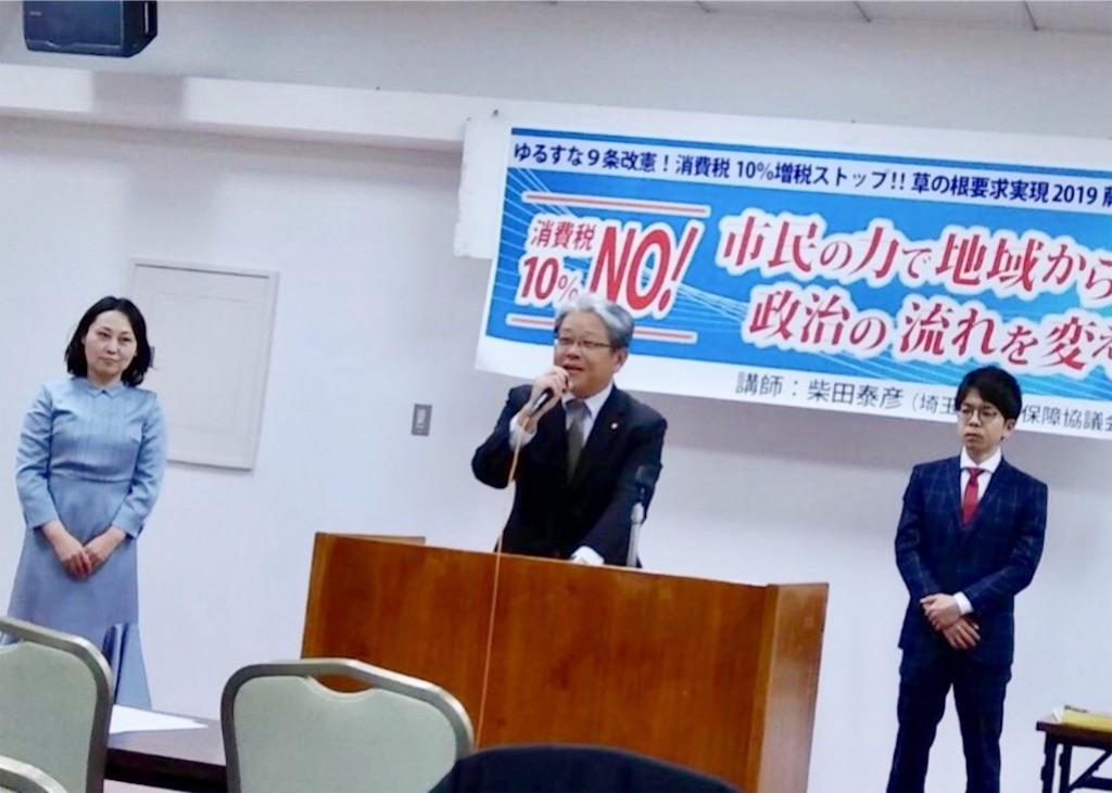 f:id:miyashita03nami08:20190221001203j:image