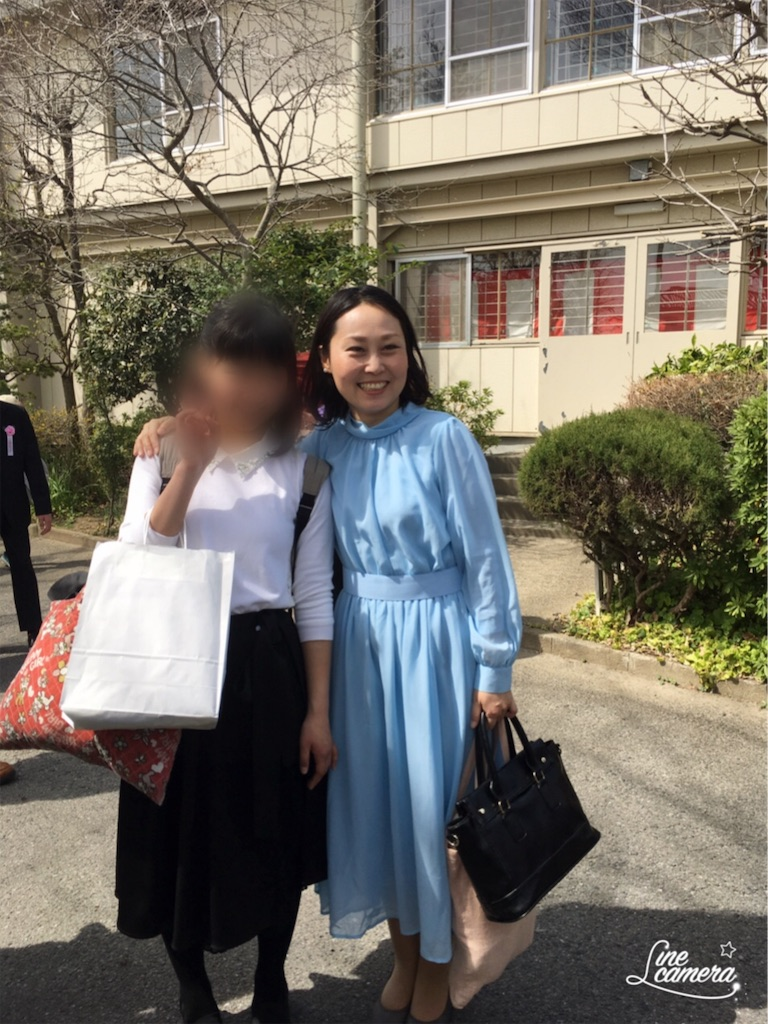 f:id:miyashita03nami08:20190322205553j:image