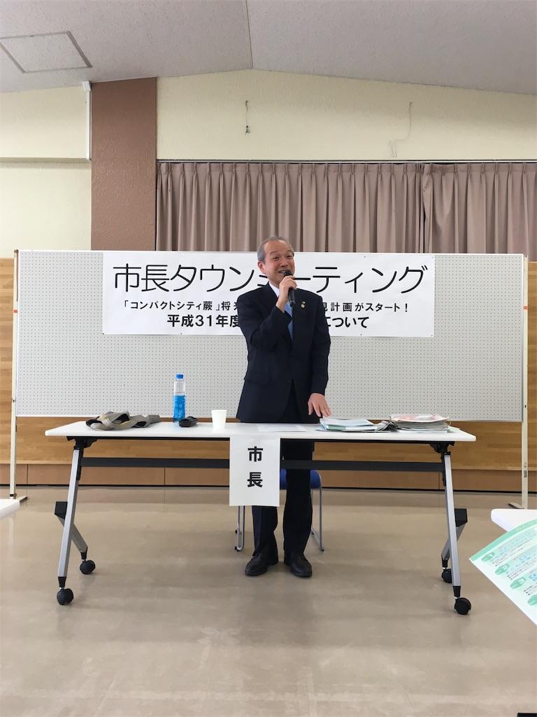 f:id:miyashita03nami08:20190413180105j:image