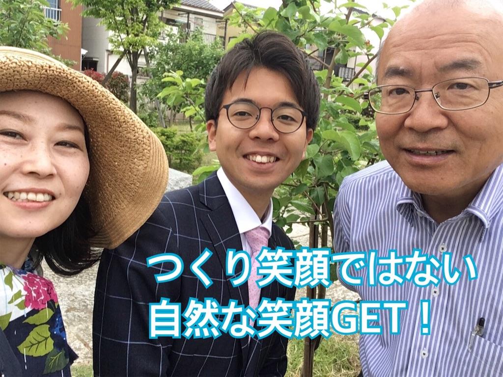 f:id:miyashita03nami08:20190507101629j:image