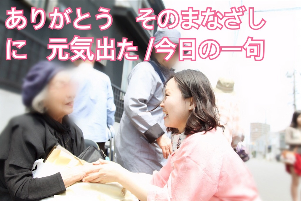 f:id:miyashita03nami08:20190512225720j:image