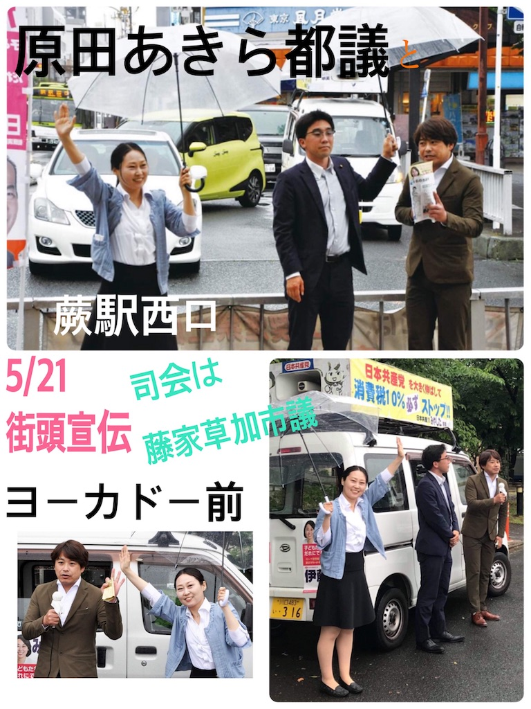 f:id:miyashita03nami08:20190521211448j:image