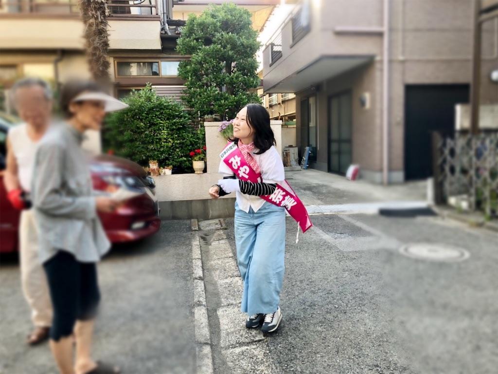 f:id:miyashita03nami08:20190531051405j:image