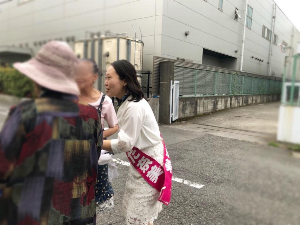 f:id:miyashita03nami08:20190531221953j:image