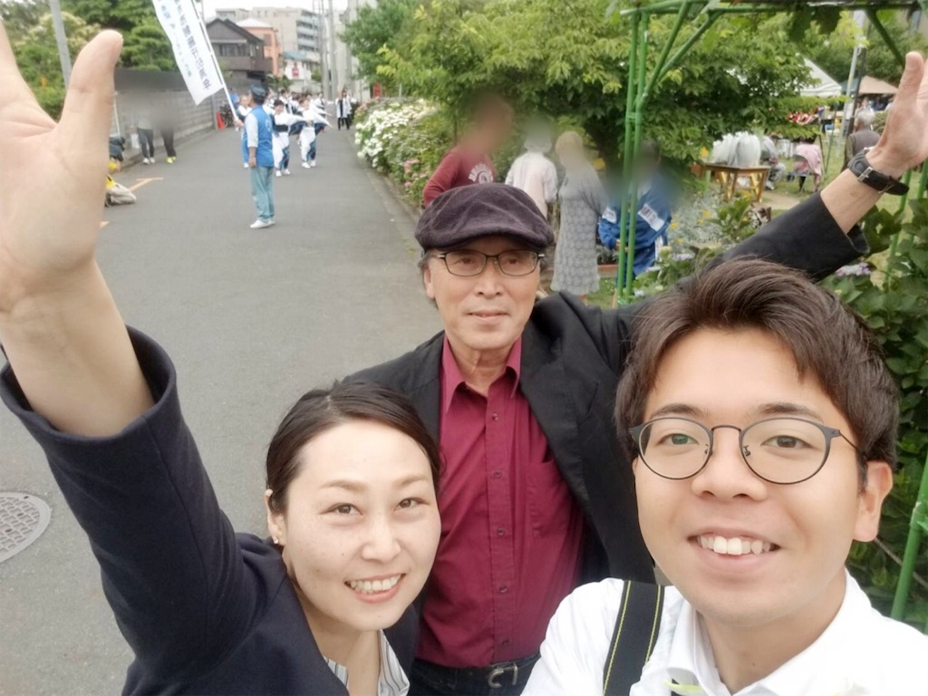 f:id:miyashita03nami08:20190610141546j:image