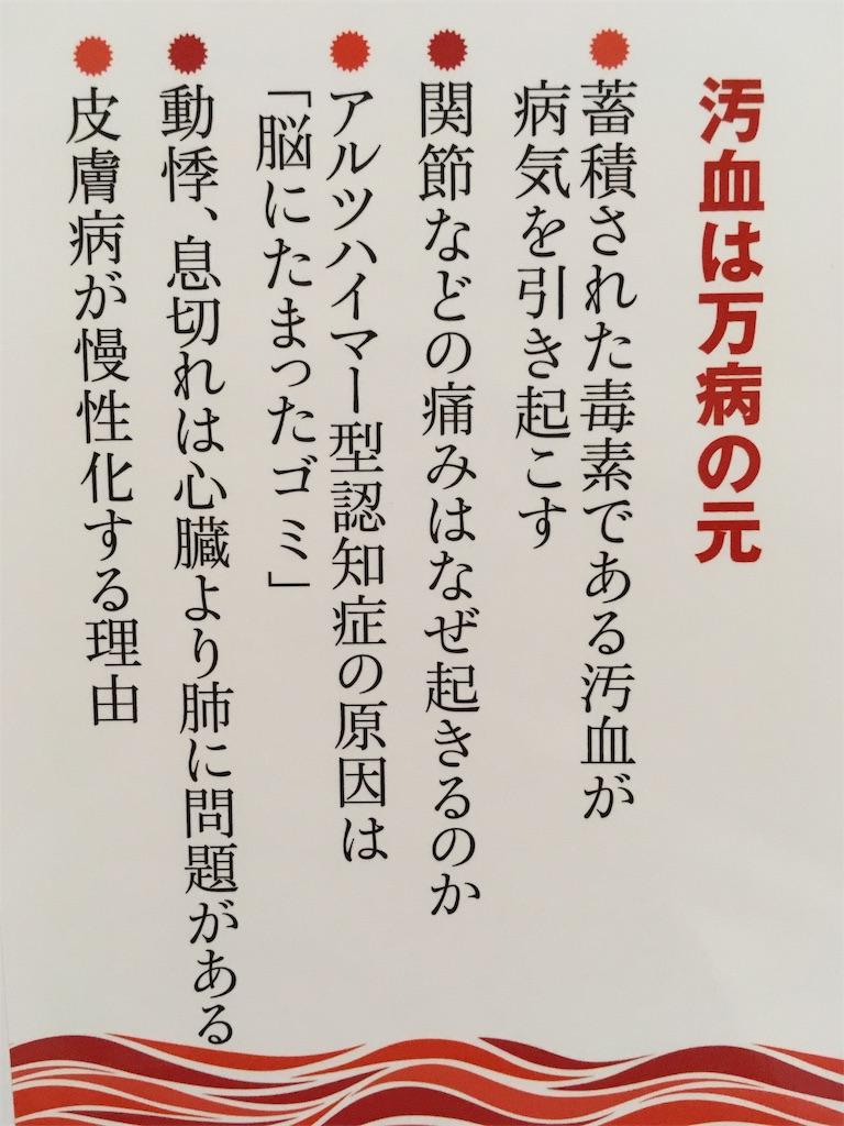 f:id:miyashita03nami08:20190710221734j:image