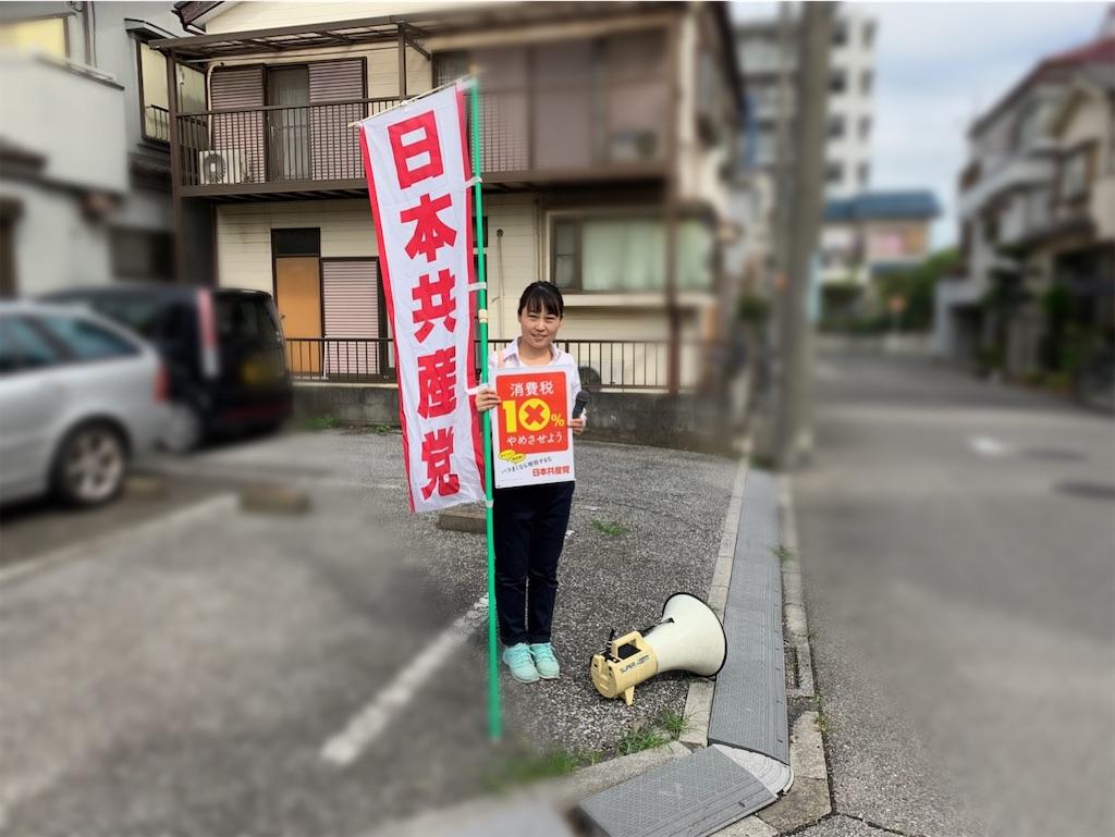 f:id:miyashita03nami08:20191008095114j:image