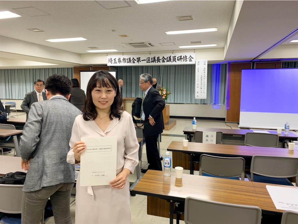 f:id:miyashita03nami08:20191119171631j:image