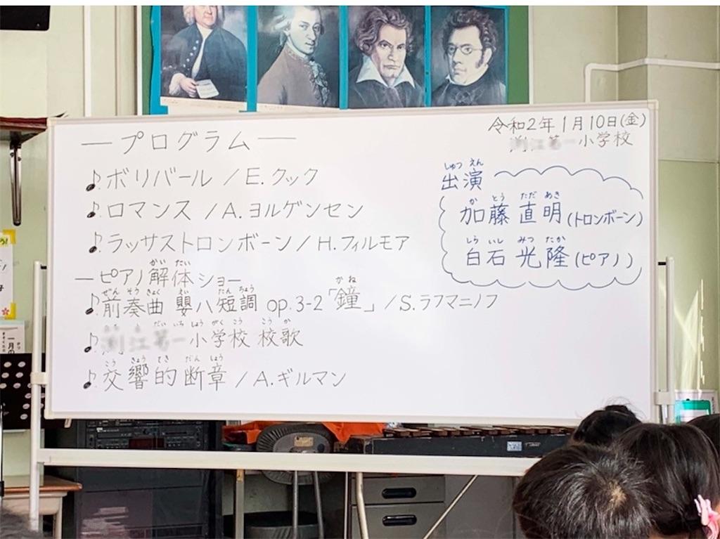 f:id:miyashita03nami08:20200111191404j:image