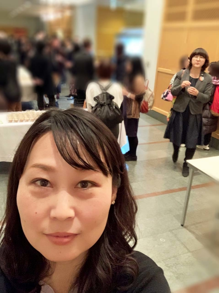 f:id:miyashita03nami08:20200121111649j:plain
