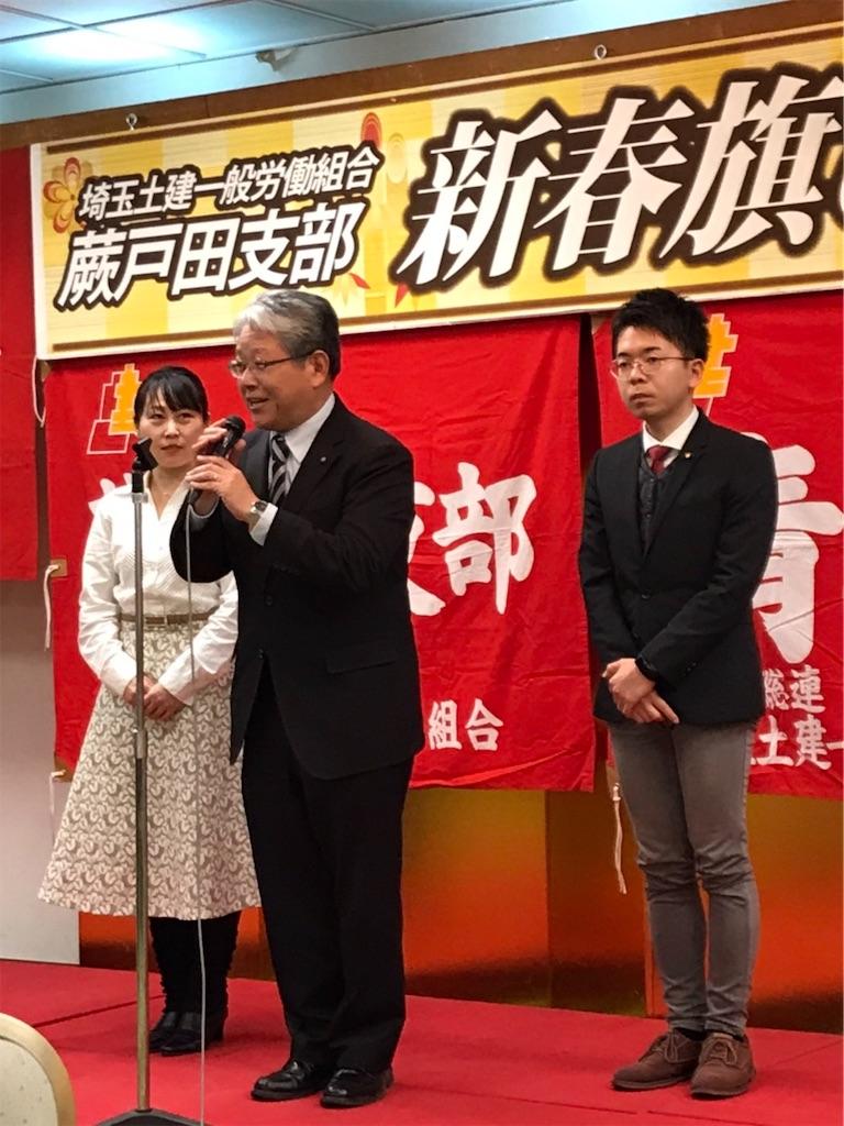 f:id:miyashita03nami08:20200123224115j:image