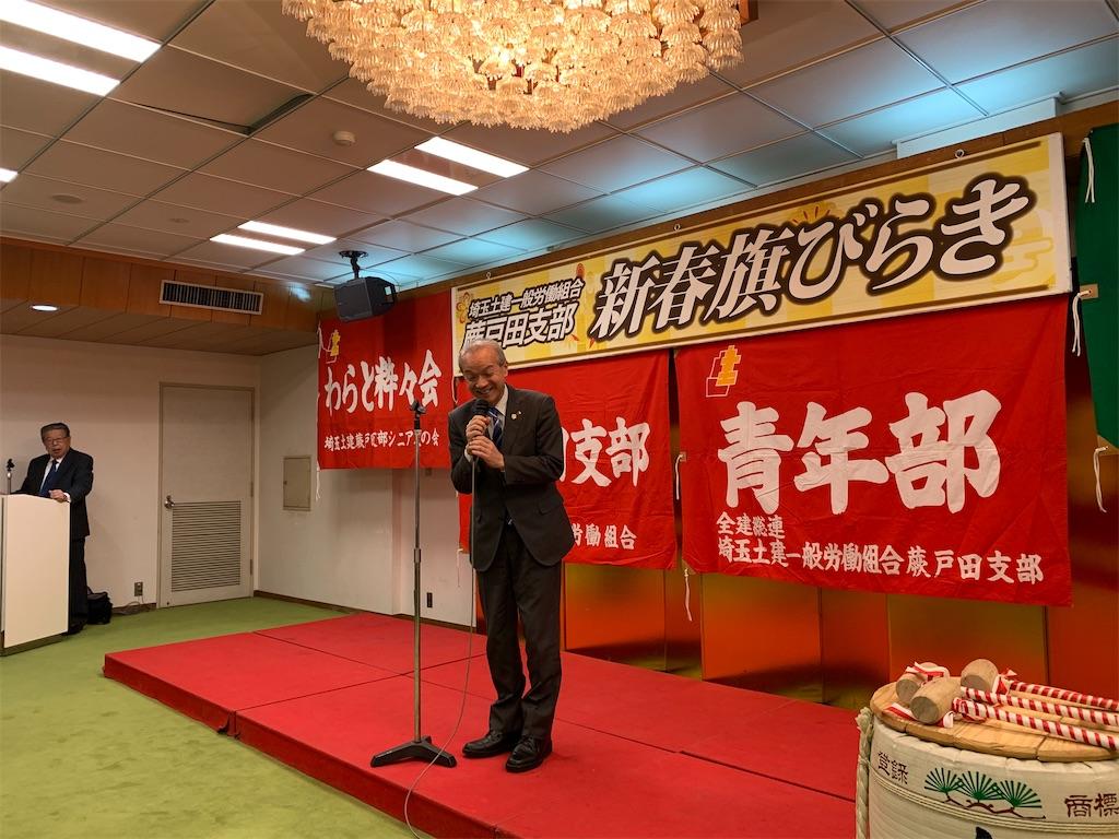 f:id:miyashita03nami08:20200123224121j:image