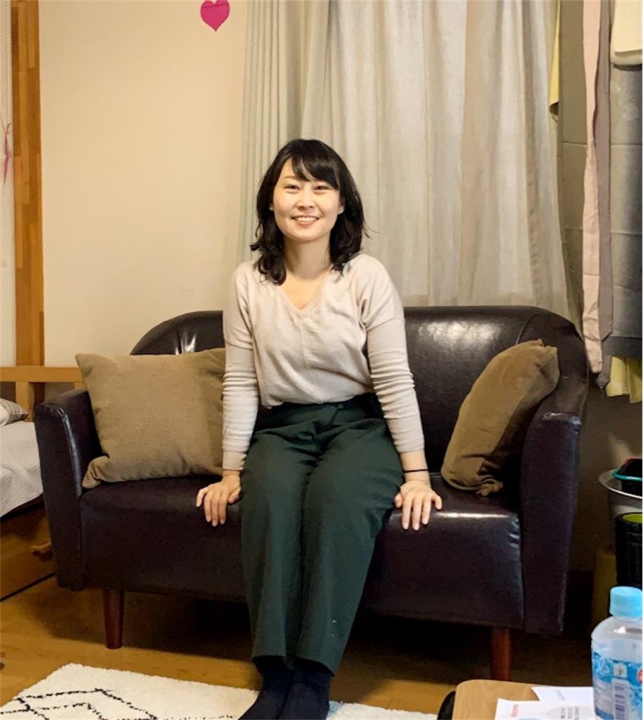 f:id:miyashita03nami08:20200219180639j:image