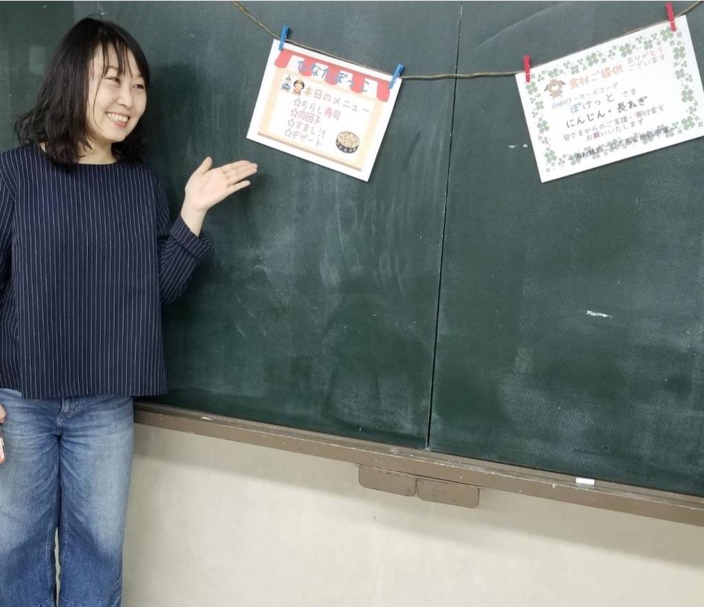 f:id:miyashita03nami08:20200223202111j:image