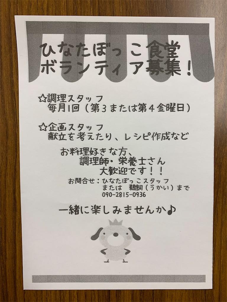 f:id:miyashita03nami08:20200223202214j:image