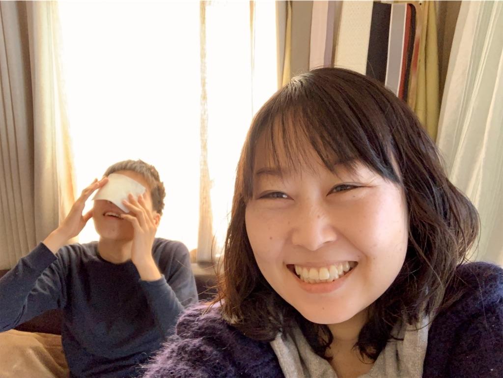 f:id:miyashita03nami08:20200224113328j:image
