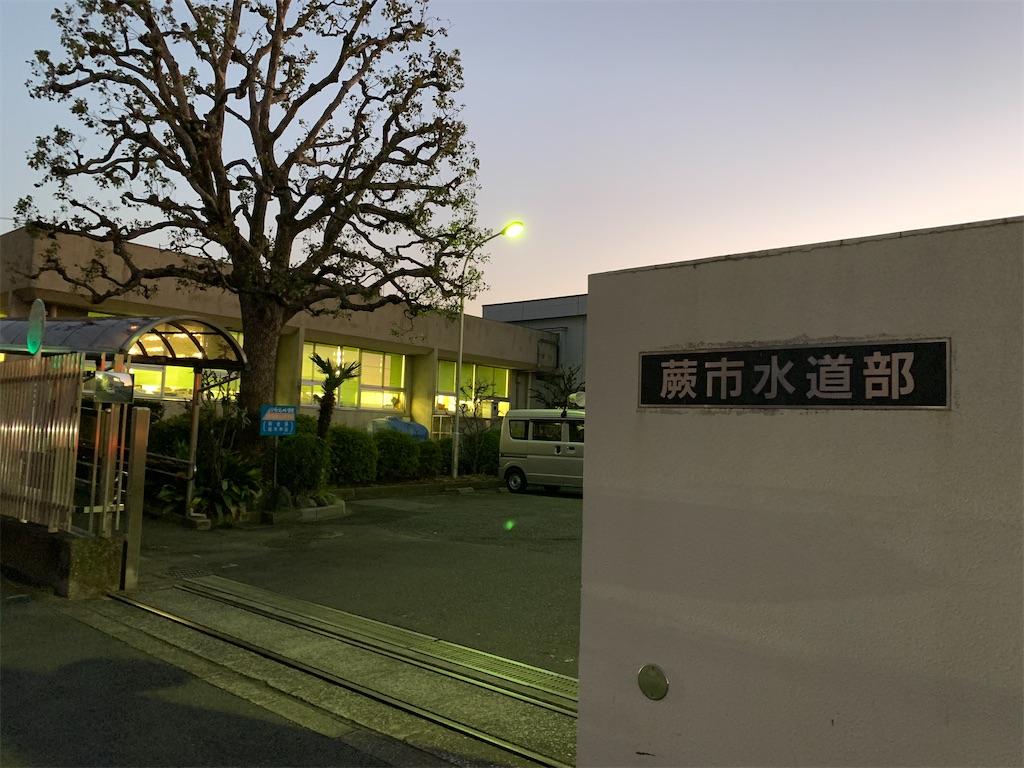 f:id:miyashita03nami08:20200226083502j:image