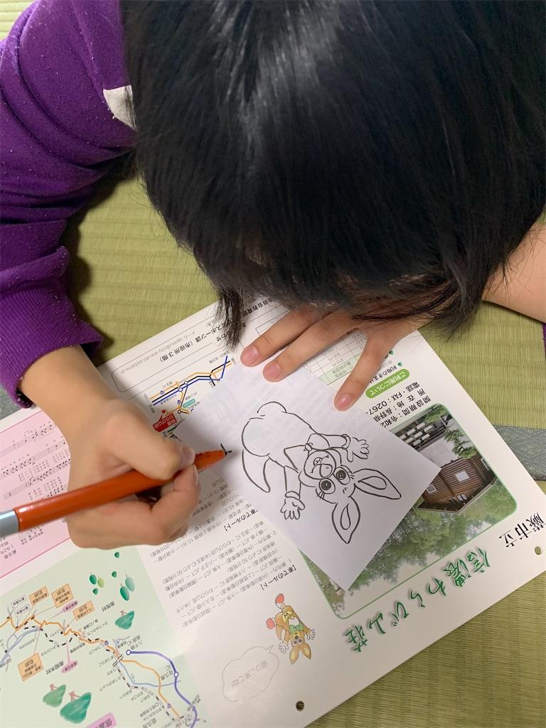 f:id:miyashita03nami08:20200310214241j:image