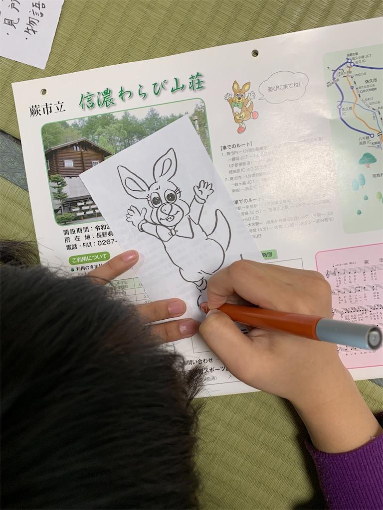f:id:miyashita03nami08:20200310214248j:image