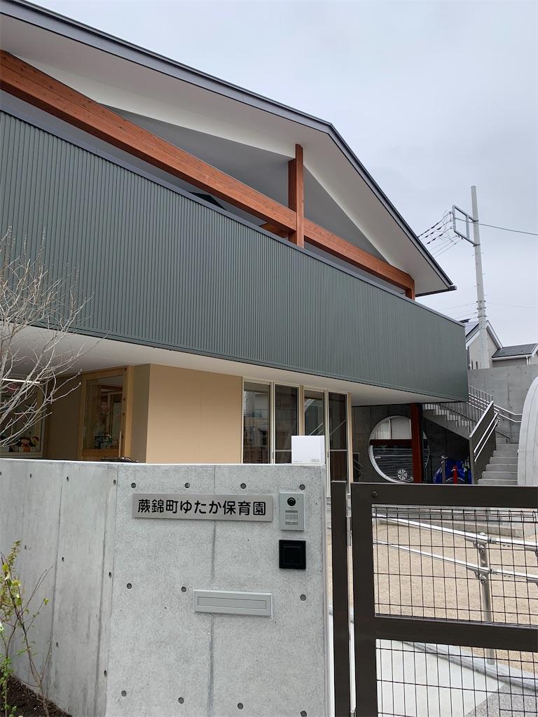 f:id:miyashita03nami08:20200401172645j:image