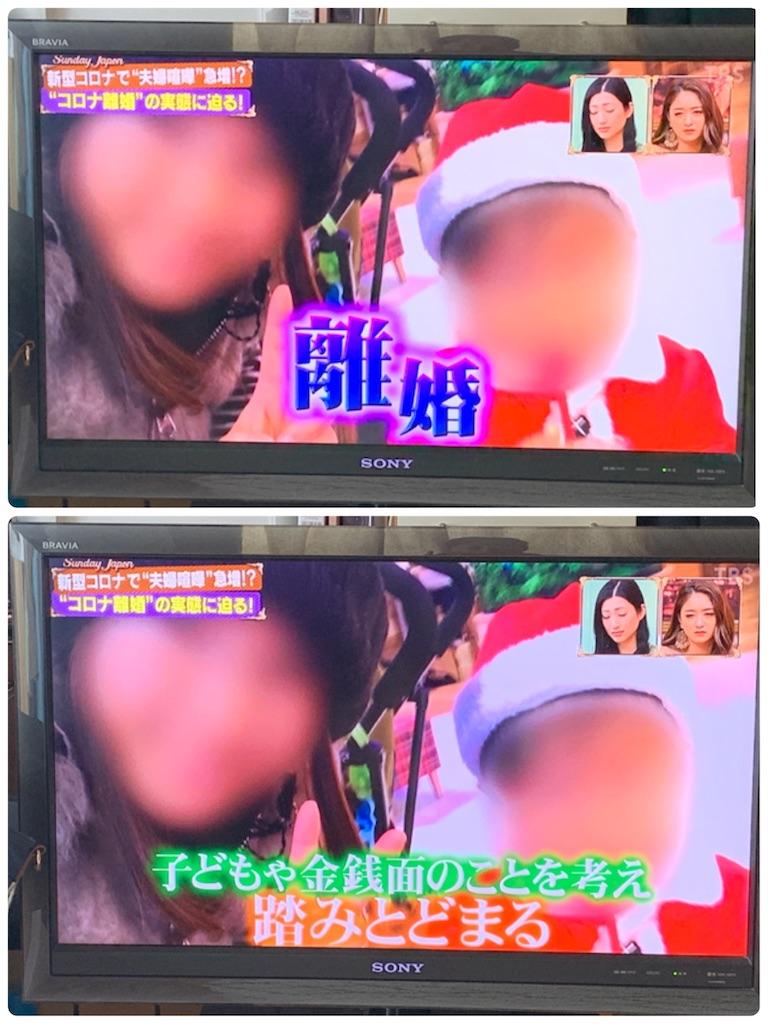 f:id:miyashita03nami08:20200412201212j:image