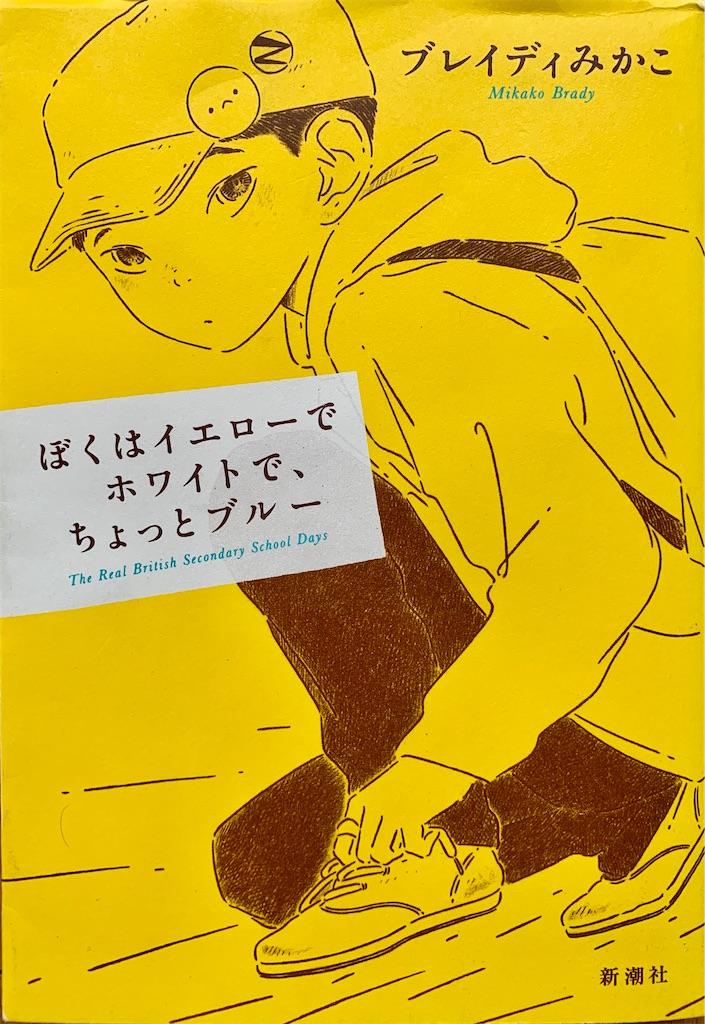 f:id:miyashita03nami08:20200424085537j:image