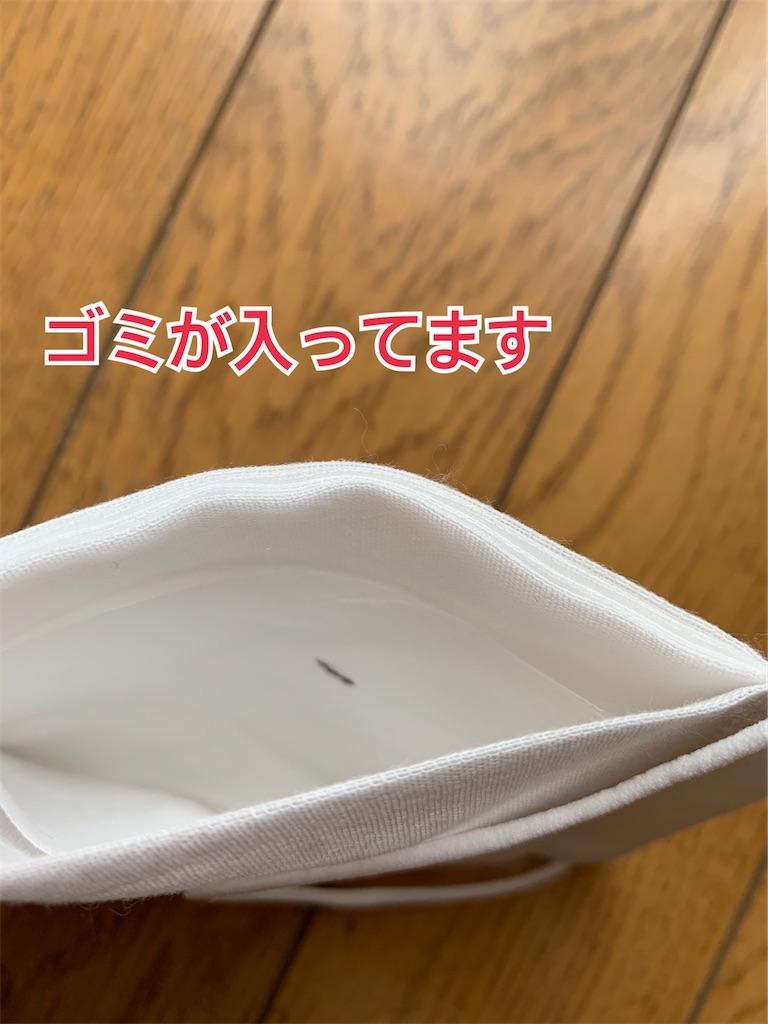 f:id:miyashita03nami08:20200430095101j:image
