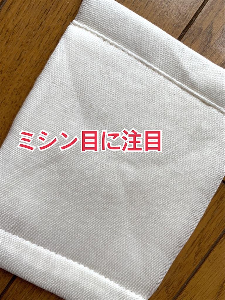 f:id:miyashita03nami08:20200430095107j:image