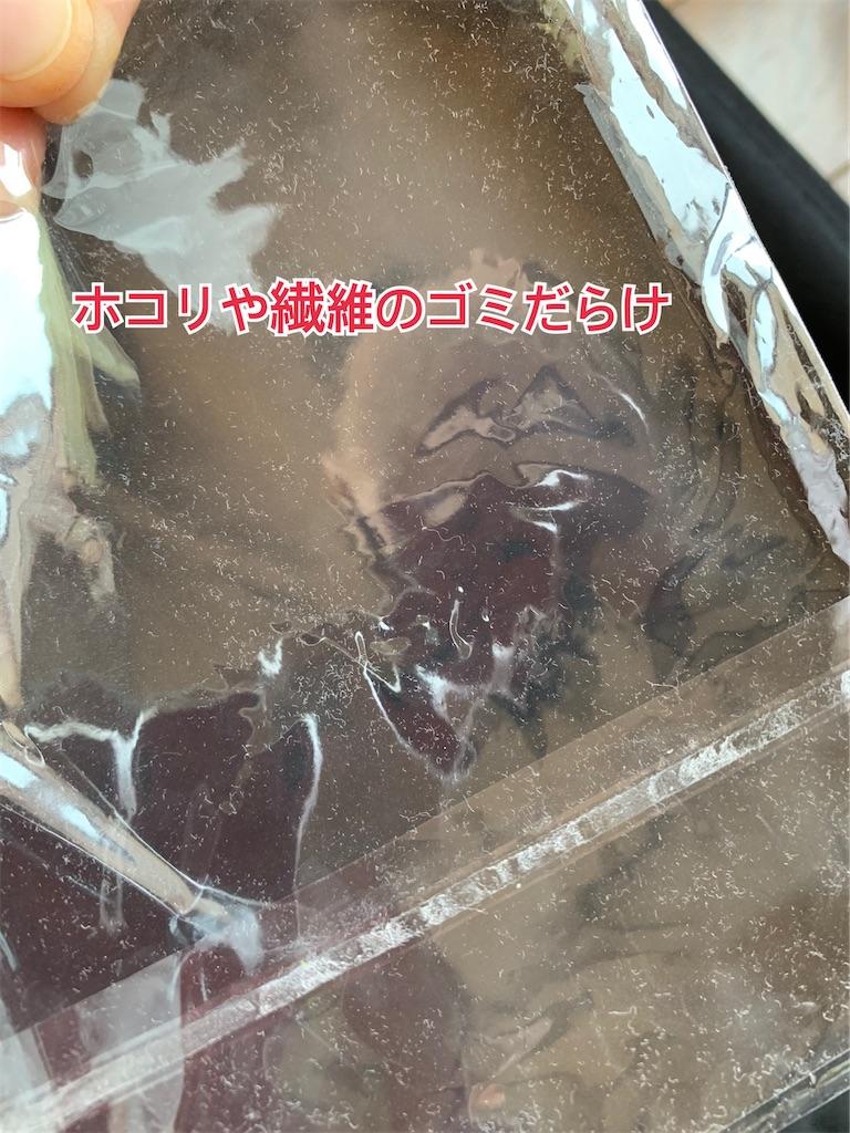 f:id:miyashita03nami08:20200430095131j:image