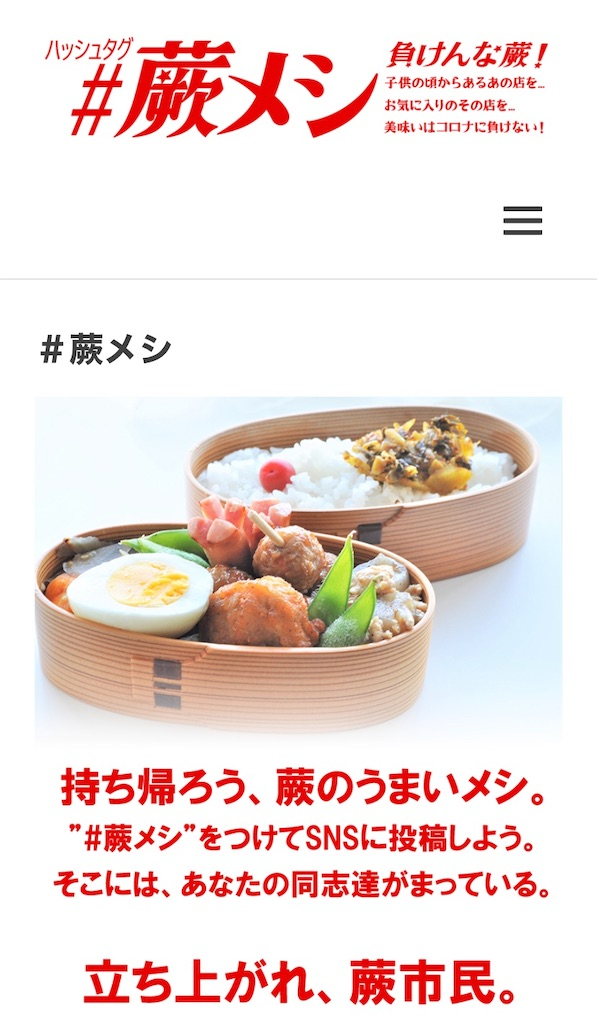 f:id:miyashita03nami08:20200506232420j:image