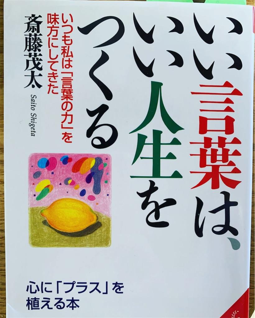f:id:miyashita03nami08:20200512114423j:image
