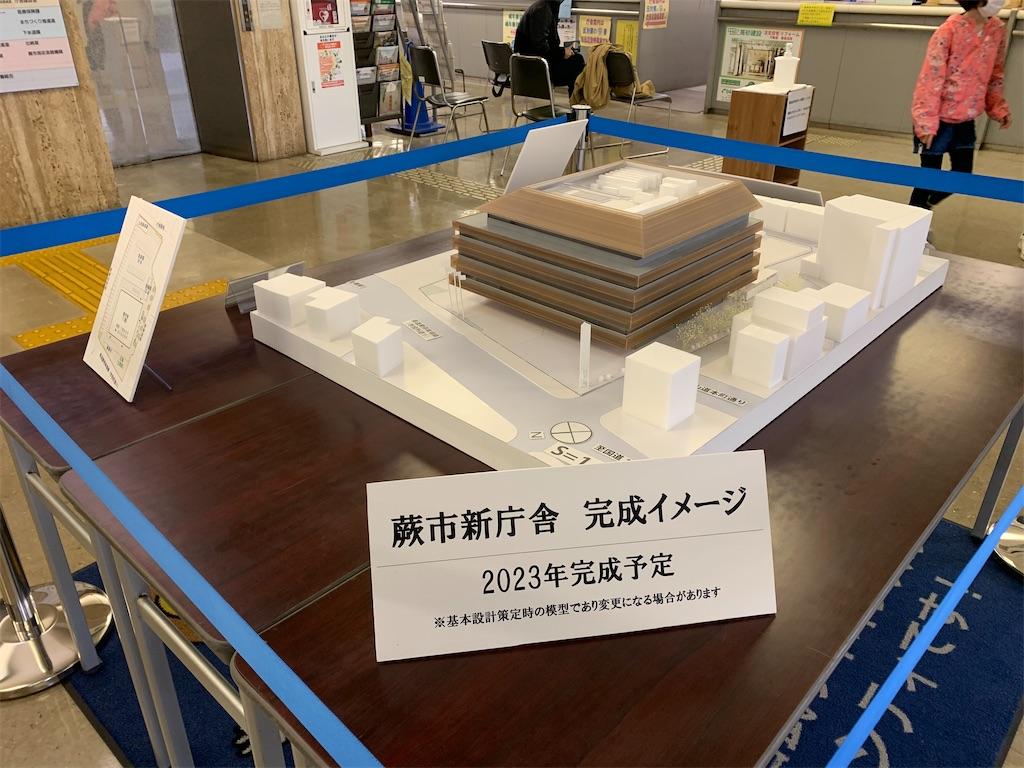 f:id:miyashita03nami08:20200521121407j:image