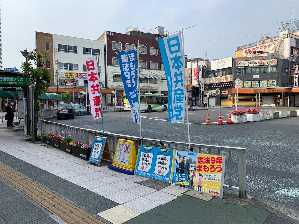 f:id:miyashita03nami08:20200612184528j:image