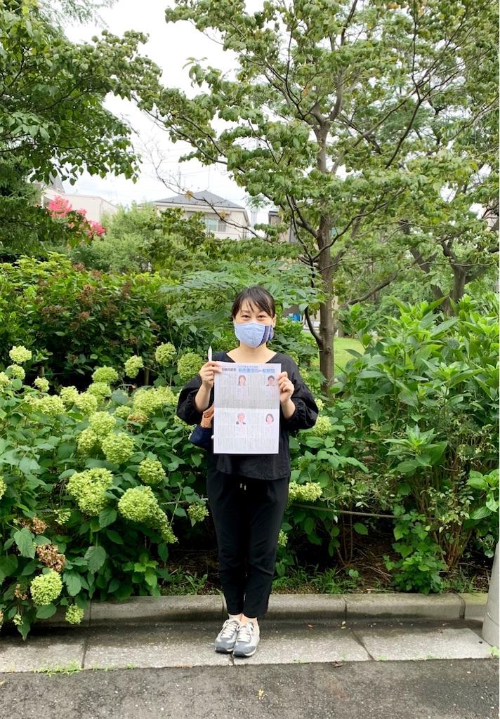 f:id:miyashita03nami08:20200729195713j:image