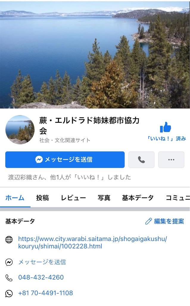 f:id:miyashita03nami08:20210327145538j:image