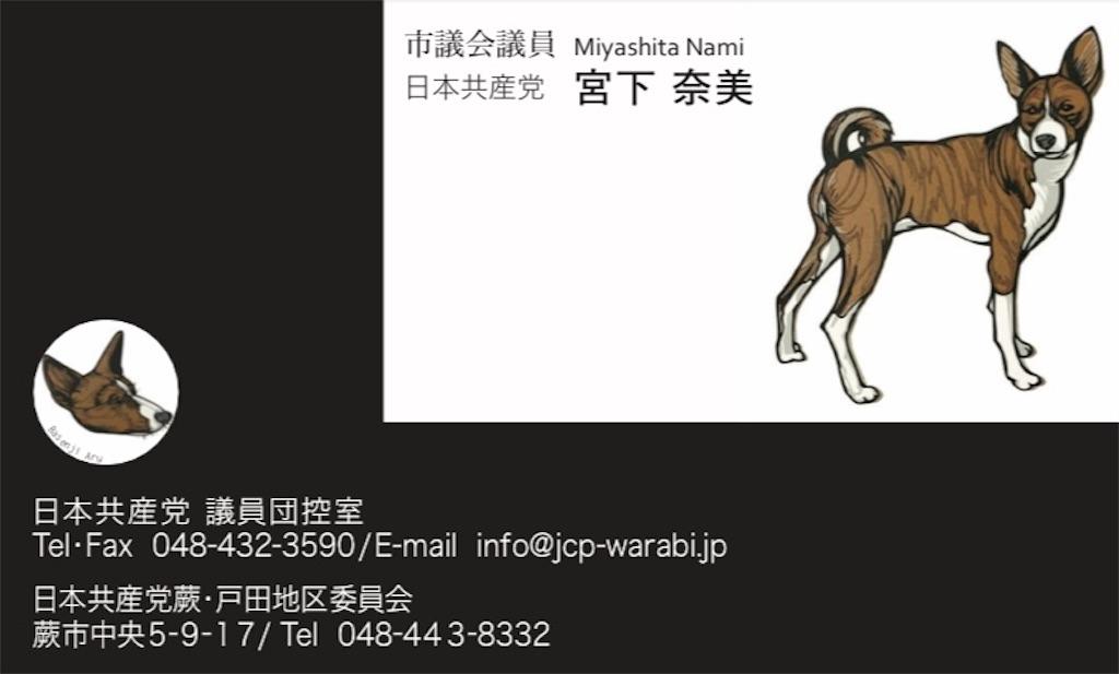 f:id:miyashita03nami08:20210414215321j:image