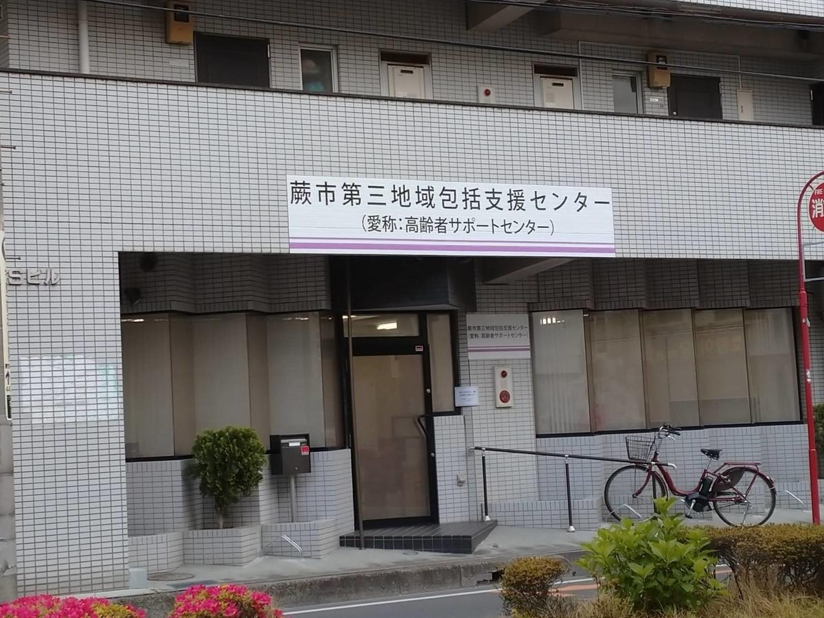 f:id:miyashita03nami08:20210525104824j:plain