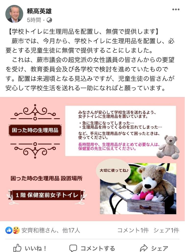 f:id:miyashita03nami08:20210707152916j:image