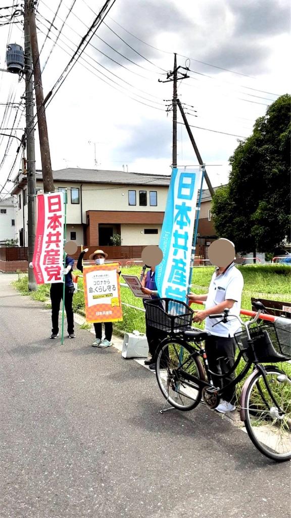 f:id:miyashita03nami08:20210729150936j:image
