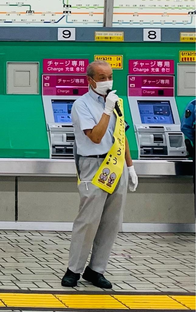 f:id:miyashita03nami08:20210811211529j:image