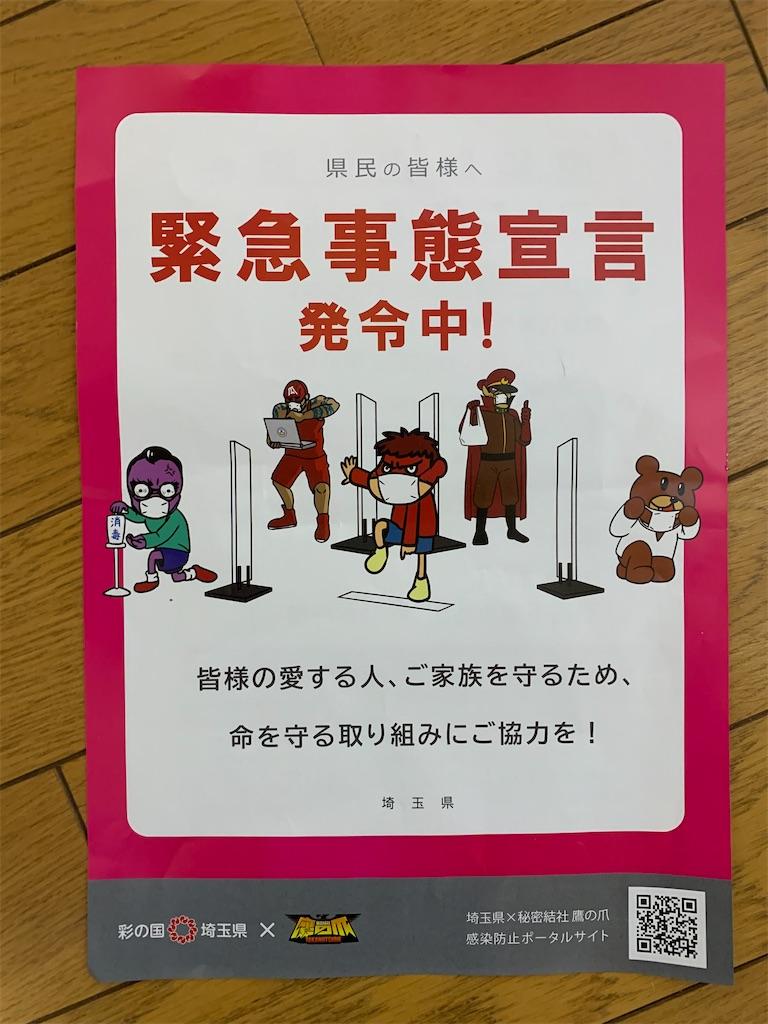 f:id:miyashita03nami08:20210811211604j:image