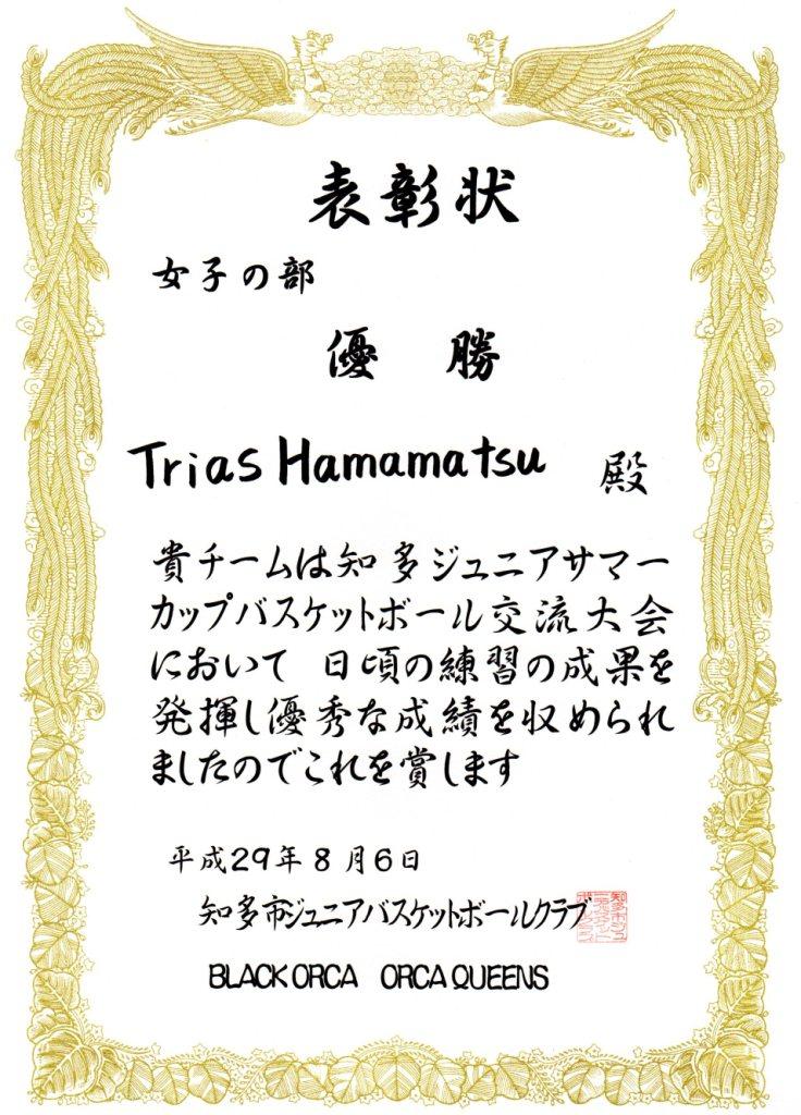 f:id:miyashita4282:20170818104020j:plain