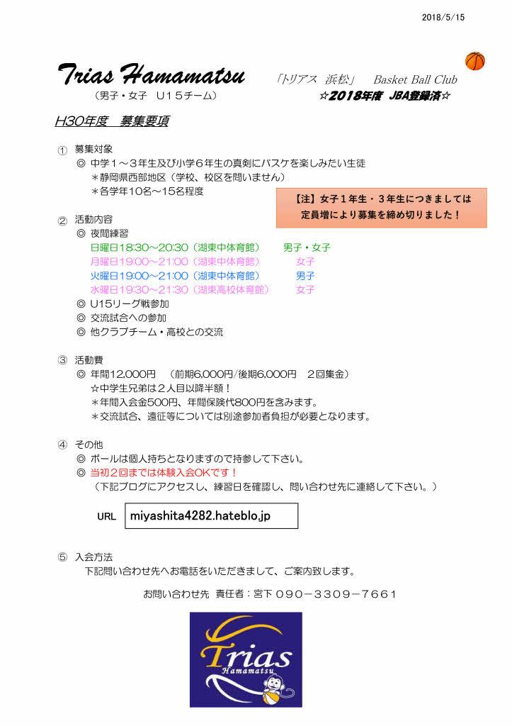 f:id:miyashita4282:20180515091143j:plain
